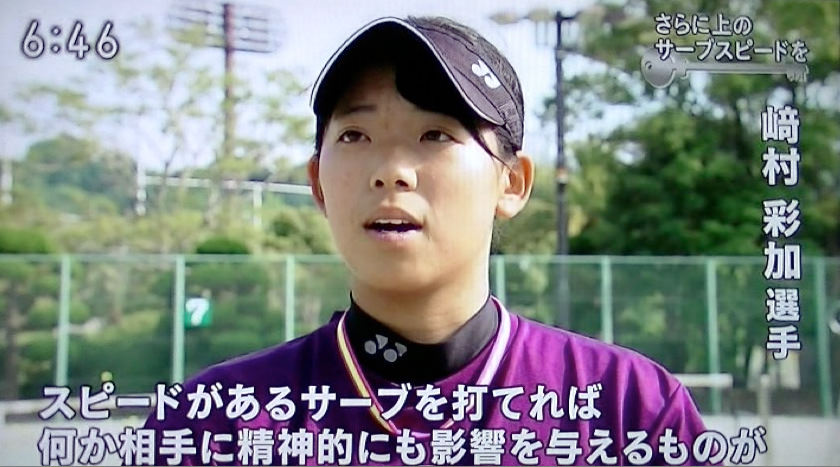NHK和歌山放送局に本校テニス部崎村さんが取材されました